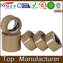 CARTON SEALING PACKAGING TAPE--HIGH QUALITY IN OOD PRICE