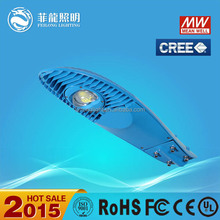 12v solar 50w led street light, led road/ street lamp