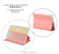 Fashion pu leather flip anti-shock tablet case for ipad mini 2 3