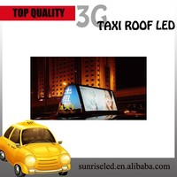 Sunrise P5 LED advertising screens for taxi and car roof outdoor display with 3G wireless transfer