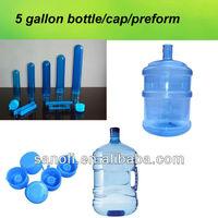 PET/PC 5 gallon water bottle/ water bottle 18.9l