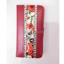Fashionable design mobile phone cover,wholesale cell phone case for samsung s5mini