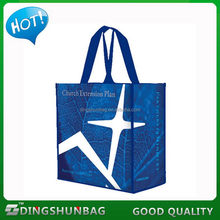 Excellent quality factory direct gift inserted nonwoven bag