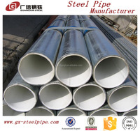 High quality!!galvanized pipe buy direct from china manufacturer