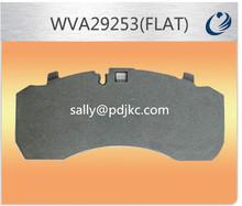 back plate of disc brake pad WVA29253
