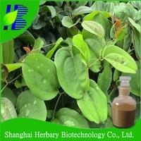 Hemidesmus Indicus Root / Sarasaparilla Root Extract Powder