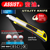 Made in China high quality 9mm utility knife quick blade construction utility knife folding utility knife