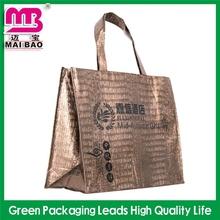 2015 new artwork design fancy laminational non woven shopping bag