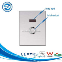 OEM AC/DC Touch Free Electrical WC Flush Valve