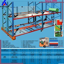 Heavy duty pallet rack easy-to-assemble storage and logistics systems factory supplier