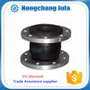 acid resistatnt pipeline flexible expansion rubber bellow flange joint
