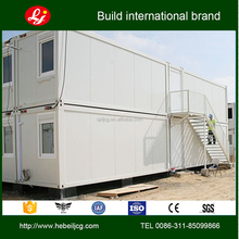 20 feet low cost container house/prefabricated residential house