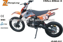 CE certification 125cc dirt bike kawasaki dirt bike