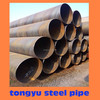 ASTM spiral welded steel pipe decorative pipe cover