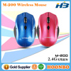 Latest New 4D Sublimation Wireless Mouse,Wireless Optical Mouse
