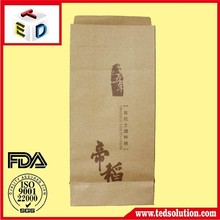 China Factory Kraft paper stand-up pouch For Rice