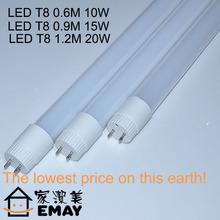 Designer Crazy Selling csa 900mm led tube light t8