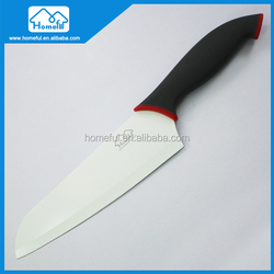 "8"" Chef Knife, Professional Kitchen Knife, Cooking Knives with PP and TPR Handle"