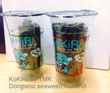 KoKiRi seaweed Roll