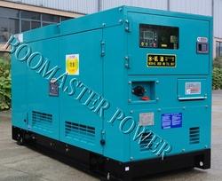 20kva soundproof Mitsubishi Engine power diesel generator