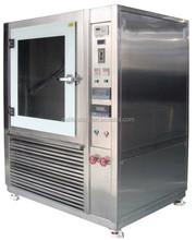 touch screen military standard simulation rain spray test chamber manufacturer