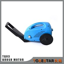 Mini car wash machine hot sale electric portable high pressure car washer