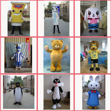 HI hot sale used mascot costumes for sale