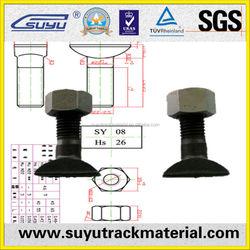 Railway equipments short clip bolts Q235