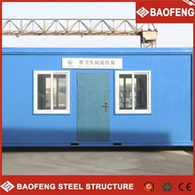 economic modular flat pack multi container house