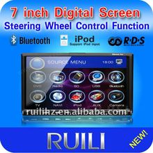 """Portable LCD Radio+BT Dial+Audio Receiver 7"""" Touch Screen Car Stereo DVD Player"""