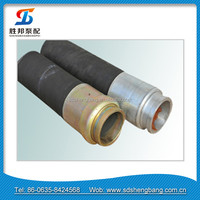Best Price Galvanized Pipe Fittings Concrete Pump Pipe Hose Flexible Duct Hose