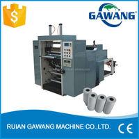New Type High Speed Thermal Paper Slitting Machine