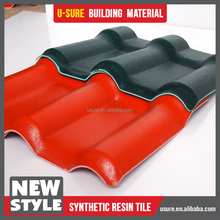 decorative metal light weight roof tile for stadium roof