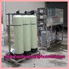 /product-gs/water-desalination-equipment-borehole-salty-water-treatment-system-1208490788.html