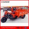 Shineray 200cc Petrol/Gasoline Cargo Use Top Three Wheel Motorcycle