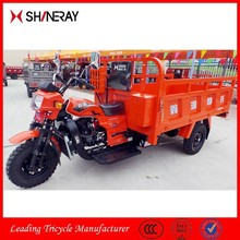 Shineray 200cc Petrol/Gasoline Cargo Use Top Three Wheel Motorcycle