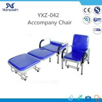 YXZ-042 Hospital Attendant Sleeping Chair Bed, Medical Reclining Chair