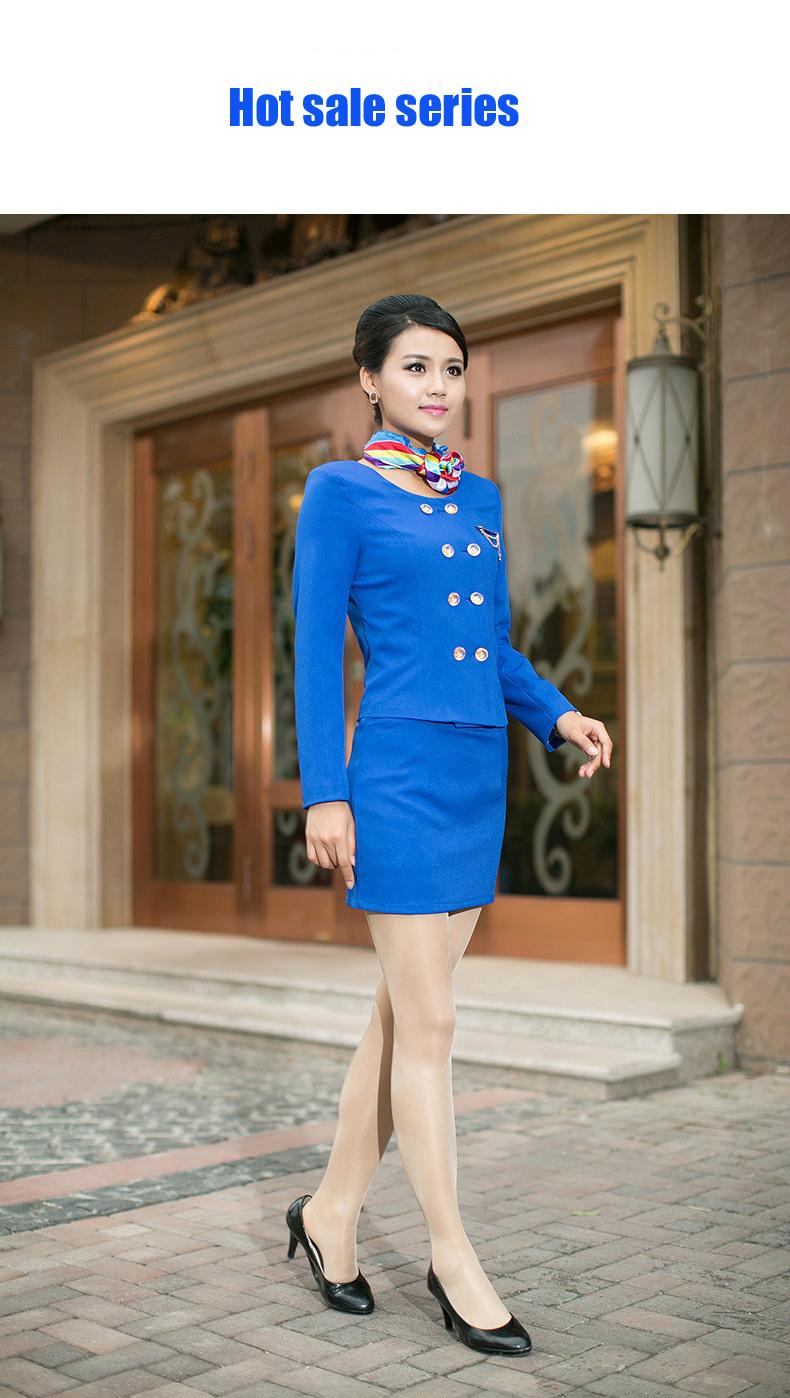 airline uniform 1.jpg