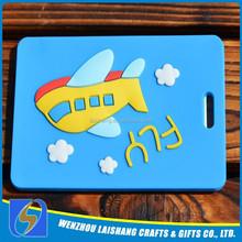 2015 custom eco-friendly cartoon plastic soft pvc luggage tag for travelling