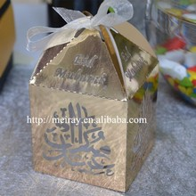 High quality Indian wedding favors wholesale,gift box for Ramadan, wedding decoration