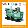 CE approved with auto start system water cooled cummins 200kw marine generator with factory low price for sale!2014!