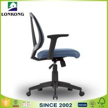 Office Furniture Hong Kong Welcoming Office Chair