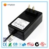 Power supply for CCTV