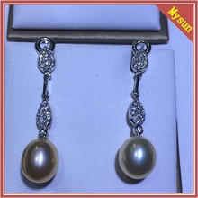 8.5 - 9MM bright light round freshwater pearl Stud earrings