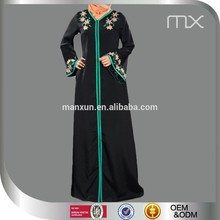 Classic Pakistani Black Kaftan Muslim Dress Embroidery Floral Burqa Design