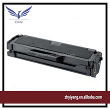 new compatible toner cartridge TN2015/2080 DR2245/2080 for Brother HL-HL2130 /DCP 7055R/ 2130R