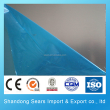 free sample aluminum plate 6061 low price of aluminum circle plate