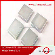 toys for kids and water filter from china and neodymium magnet