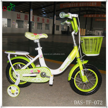 OEM Cheapest price kids bicycle for children
