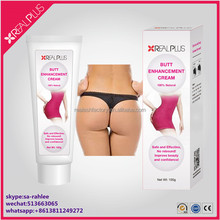 Massaging 3 minutes great result REAL PLUS bigger butt cream rounder and more lifting fast
